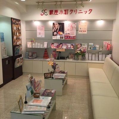 銀座小町クリニックのフォトシルクプラスで美肌に☆の記事に添付されている画像