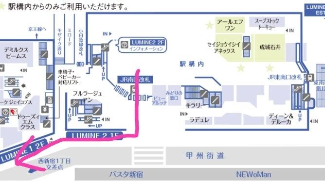 新宿駅 JR(山手線)→京王線ベビーカーでの乗り換え ...