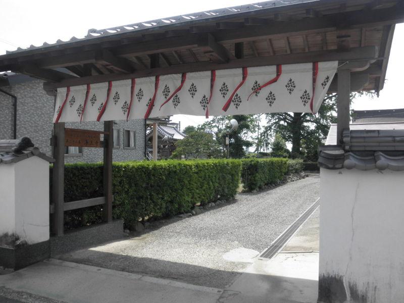 浄土寺(香川県三木町) | たびへんろ