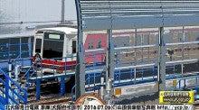 北大阪急行電鉄02