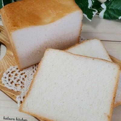 グルテンフリー!生米から100%米粉パン♡/七夕のお願い事の記事に添付されている画像