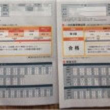 英検準2級 1次試験…