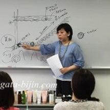 4/8@東京【ご案内…