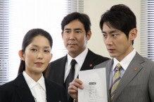 十津川警部の初恋 遠山淳子