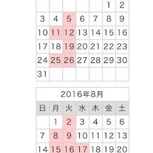 7月、8月の定休日のお知らせ☆の画像