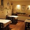 居酒屋とイタリアンを合わせた居酒屋「 創作ダイニング居酒屋 アワーズキッチン 」の画像