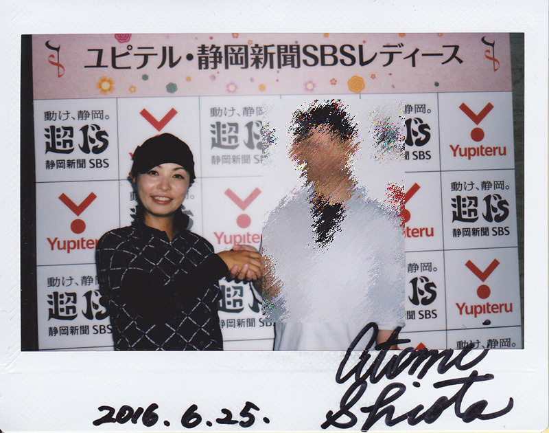 ユピテル・静岡新聞SBSレディース2日目観戦②&ECC | 趣味とゴルフ ...