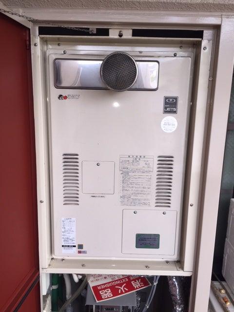 豊中市で給湯器を新型に交換!