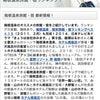 箱根温泉 旅館・宿ランキング!スマートフォン版!の画像