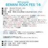 BEMANI ROCK FES 16 ゲネプロ終了の画像