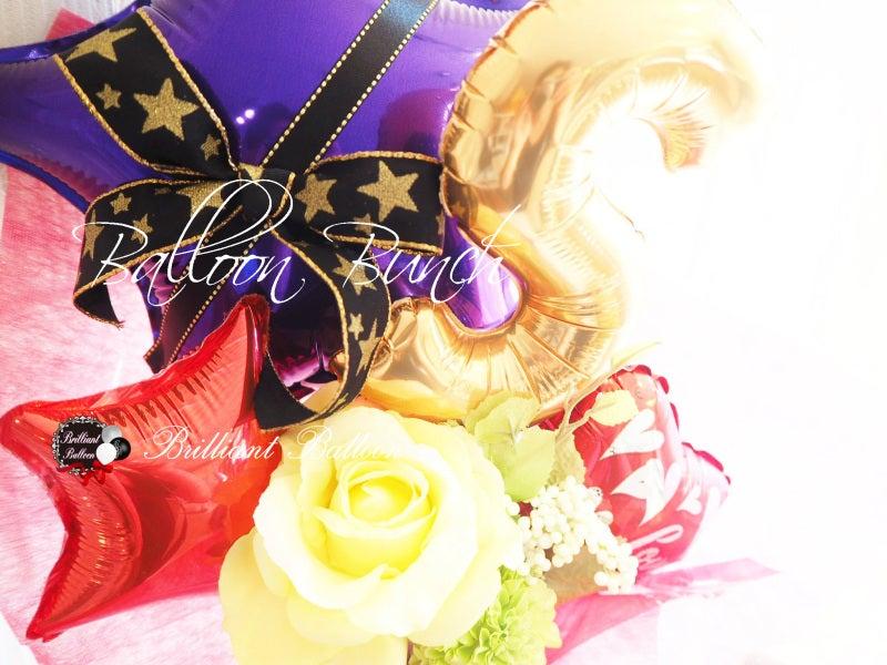 おしゃれなバルーンギフト電報、バルーンバンチ、バルーン装飾のことなら大阪和歌山ブリリアントバルーン