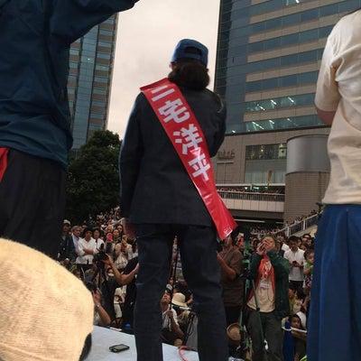 伊勢谷友介さんから三宅洋平へメッセージ【選挙フェス】の記事に添付されている画像