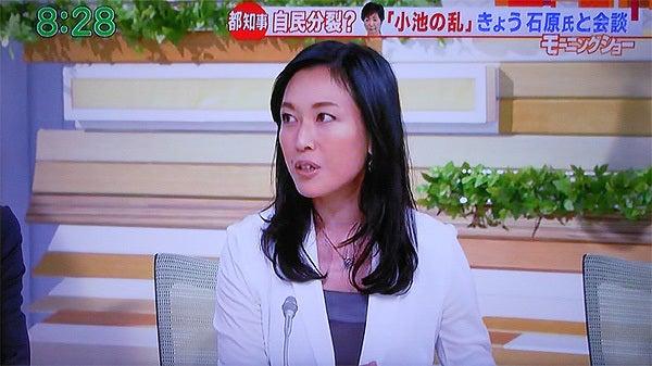 「羽鳥慎一モーニングショー」菅野朋子氏