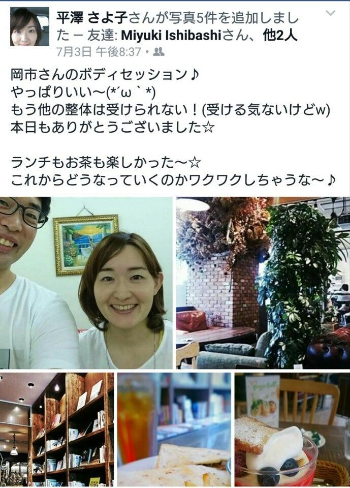 IMG_20160710_112411303.jpg