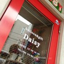 高槻市のバルーンショップ Daisy がOPEN!の記事に添付されている画像