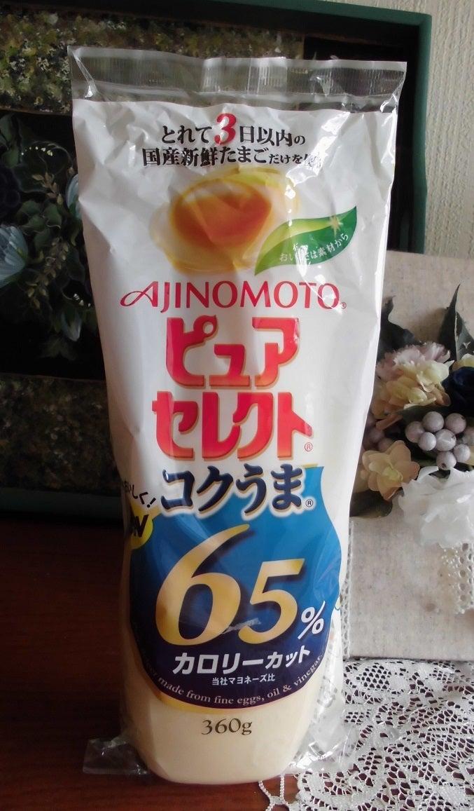 セレクト うま ピュア 65 カロリー カット コク