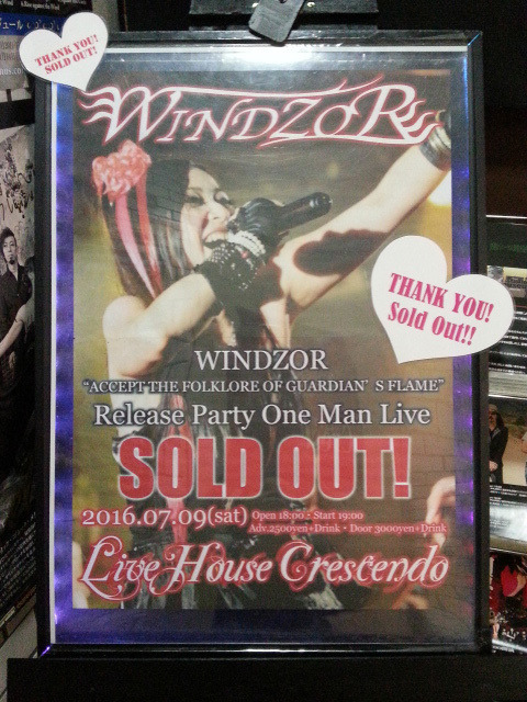 WINDZOR sold out