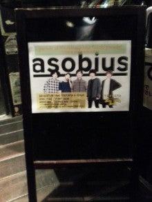 asobius one man