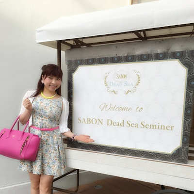 #SABON 新シリーズ 「Dead Sea Series」新商品体験会レポートの記事に添付されている画像