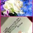 ☆お誕生日おめでとう…