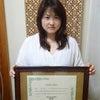 <奈良県>えすててぃっく URURUの画像