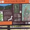 分杭峠の写真の画像