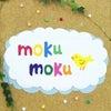 1day shop mokumokuの画像