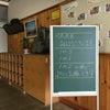 アメリカ小学校の科目と日本の小学校科目の違いの画像