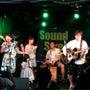 SoundStrea…