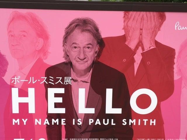 ポールスミス展ポスター