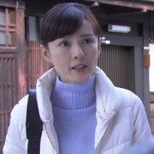 ドラマ 藤谷 美和子