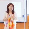 「大好きなことやって生きよう!」本田健さん&軽井沢パワーで新しい無謀な野望が見つかりました♡♡の画像