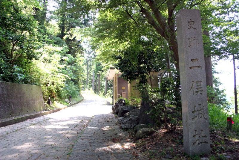 【写】二俣城②