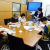 福島で作られた手作りランタンキットをみんなで完成させて熊本に送りましょう!の画像
