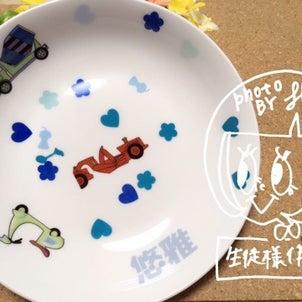 生徒様作品<カレー皿>の画像