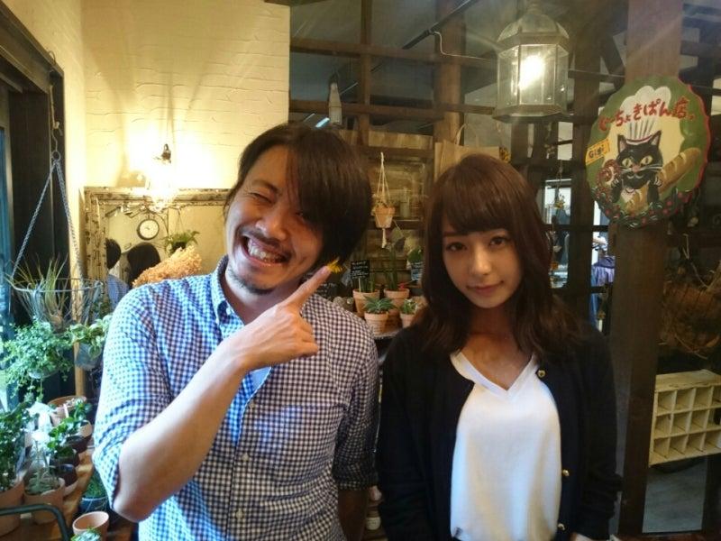 宇垣美里アナウンサーの髪!