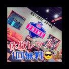 ☆★2016.7.14★☆の記事より