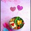 【簡単/ワンポイント弁当】ハート♡バイブカレー弁当の画像