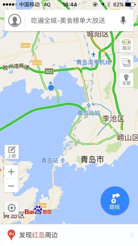 世界最長の水上橋だった膠州湾大...