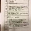 桐光学園の前期末試験範囲が公表されましたの画像