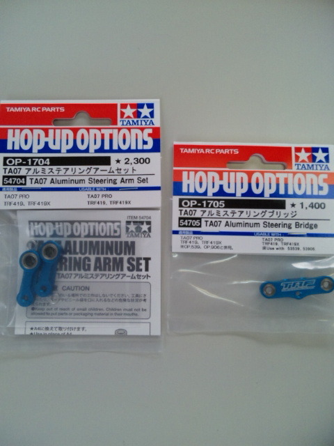 OP1704 Tamiya 54704 TA07 Aluminum Steering Arm Set
