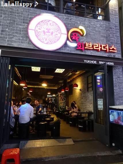 aff691d7bf7 日本では食べられないアレ!を堪能~2016.6韓国釜山旅行1日目 ...