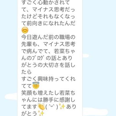 ★ザ・マジック3日目〜魔法の人間関係〜★の記事に添付されている画像