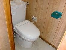 忠和51-201トイレ