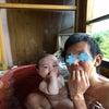 生後4ヶ月で、初めての温泉旅行!の画像