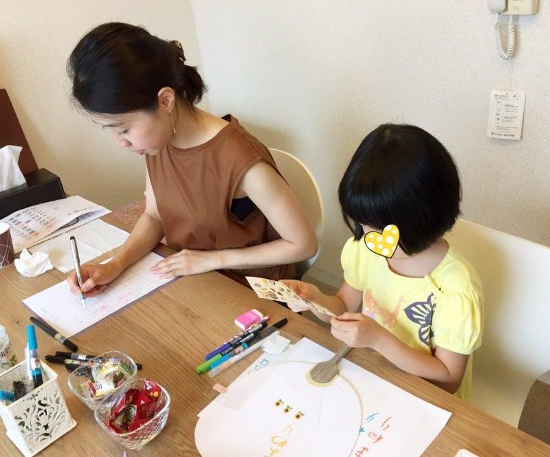 東京ペン字 都内ペン字教室 ペン字レッスン ボールペン字 ペン習字 東京青山 横浜 硬筆 筆ペンレッスン 暑中見舞い かきかた きれいな字 親子で美文字レッスン 小学生 うちわ