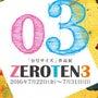 ZEROTEN3