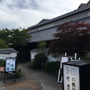 東京竹葉亭の画像