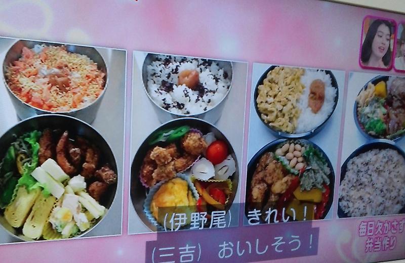 美佐子 料理 田中