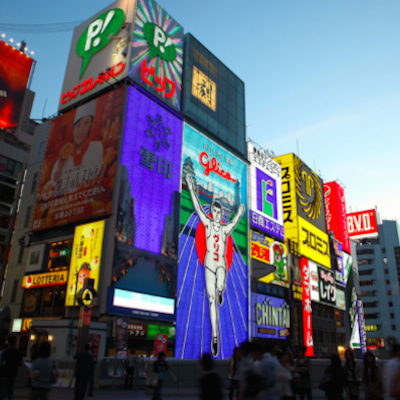 大阪・関西からも男性目線の婚活塾は求められているの記事に添付されている画像
